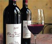 Photo of Palmaz Vineyards - Napa, CA