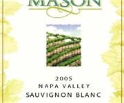 Photo of MASON CELLARS WINERY - Oakville, CA